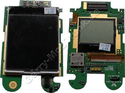 LCD-Display Siemens CFX65 Displaymodul, großes und kleines Display (Ersatzdisplay Farbdisplay)